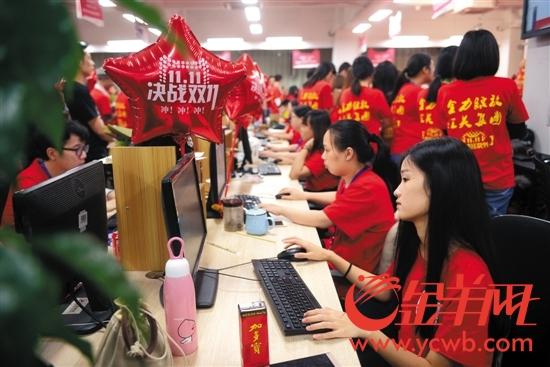 """海珠区某电商企业员工集体激战""""双11"""""""