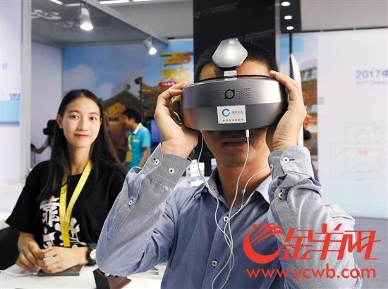 漫博会展示VR/AR最新产品