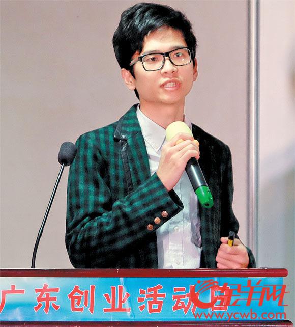 中国梦推动青年投身创业大潮