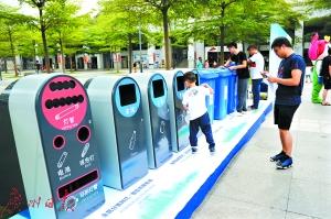 新的垃圾分类投放设施,分类更加细致