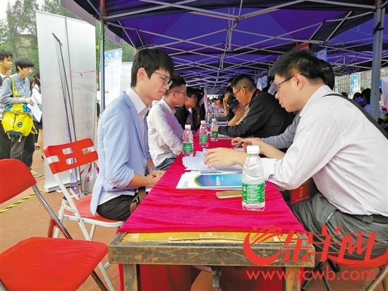 广东首场大型毕业生招聘会在华工举行