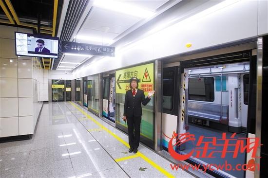广州地铁9号线全长20公里,设有10座车站