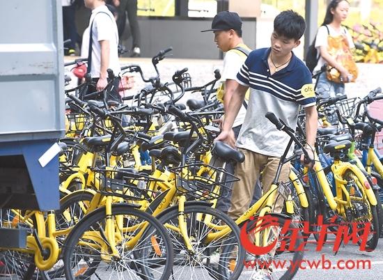 深圳共享单车管理立法听证 代表建议收取准入押金