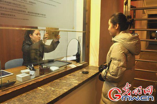 """水乡乌镇传承千年文化底蕴 打造""""互联网+""""新窗口"""
