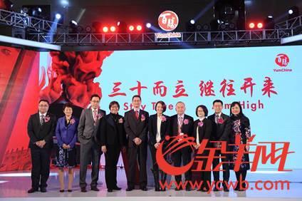 百胜中国在华运营30周年,坚持本土化、创新策略