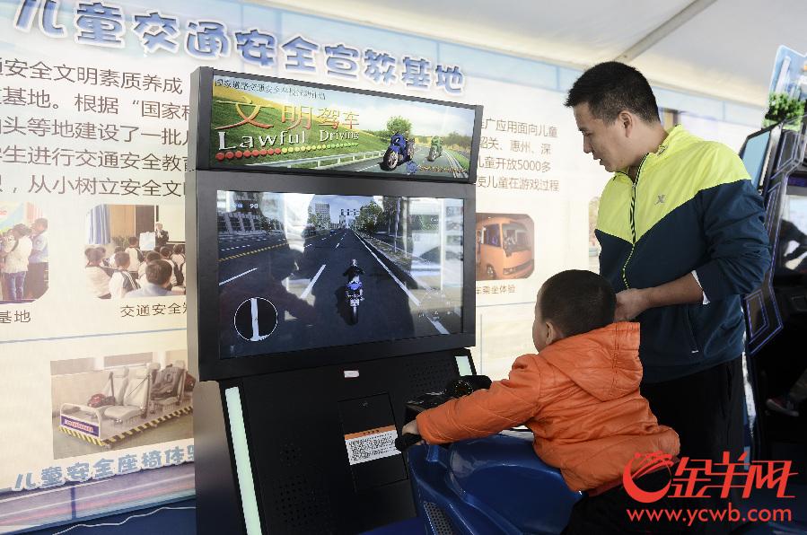 广东举行全国交通安全日活动