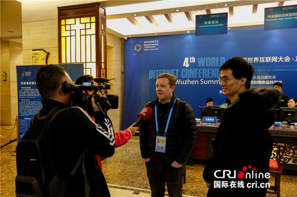 第四届世界互联网大会即将举行 中外记者汇聚乌镇