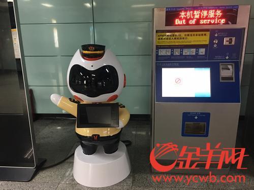 服务《财富》论坛 这个智能机器人明起将亮相广州地铁