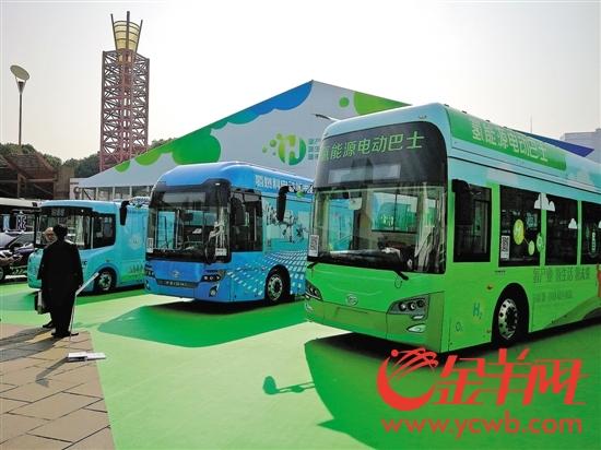 氢能源车展
