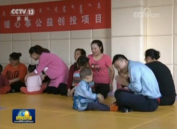 """内蒙古:社区""""暖心事"""" 提升""""幸福感"""" 做精做细做在老百姓心坎上"""