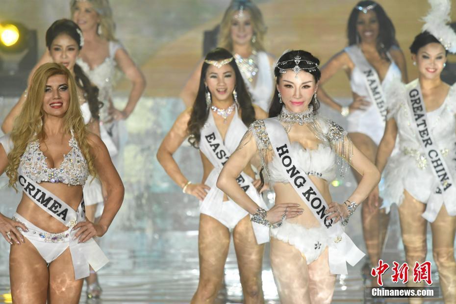 第二十一届环球夫人全球总决赛在深圳举行