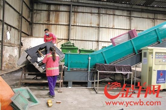 东莞:大件垃圾搬上传送带