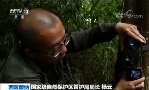 [新时代 新气象 新作为]中国模式构建跨境生态廊
