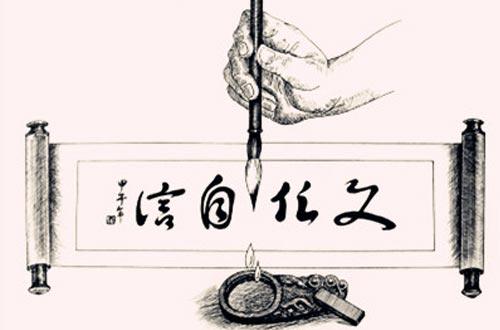 【走进新时代 文化新传承】增强文化自信,文艺大有可为