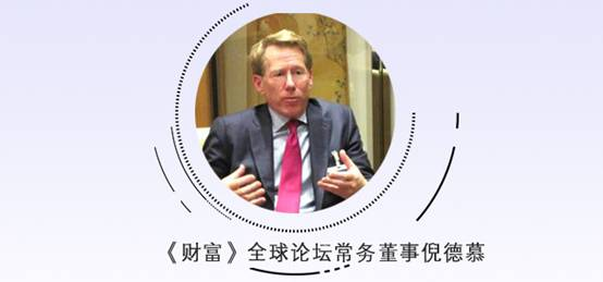 【理上网来·辉煌十九大】国内外各界人士热议中国经济成就