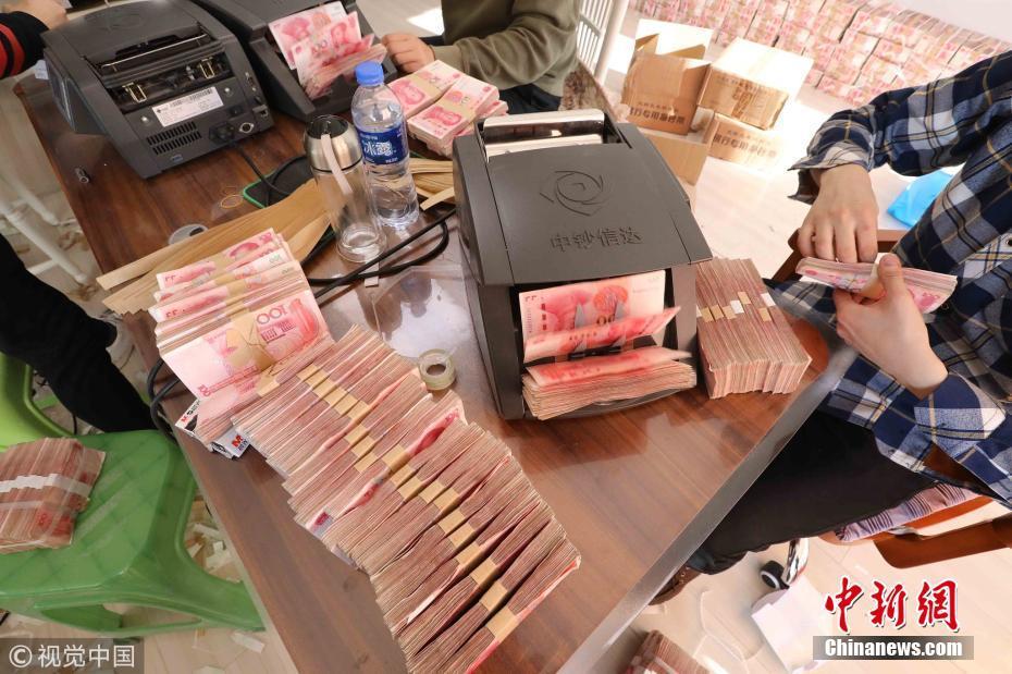 沈阳警方侦破特大非法传销案 查扣涉案现金3.64亿元