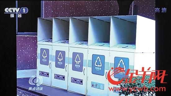 """聚焦海珠""""轻工模式""""智能分类垃圾桶"""