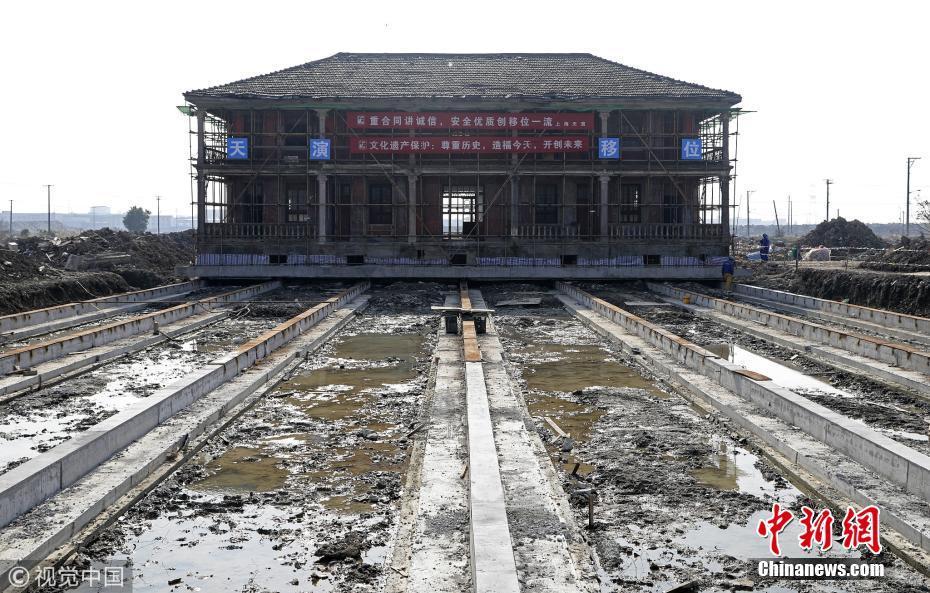 为保护百年文化故居 宁波文保建筑平移百米
