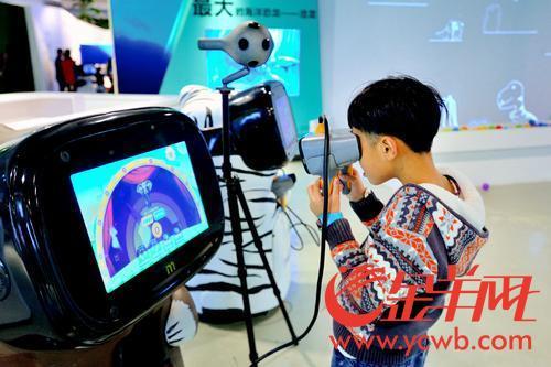 """广州动物园""""VR动物园""""元旦正式对外开放"""