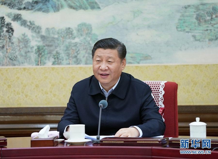 12月25日至26日,中共中央政治局召开民主生活会,中共中央总书记习近平主持会议并发表重要讲话。 图片来自:新华社