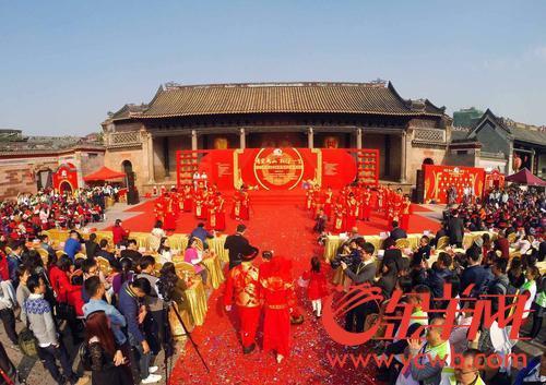 红红火火!16对新人相约第二十届番禺青年集体婚礼