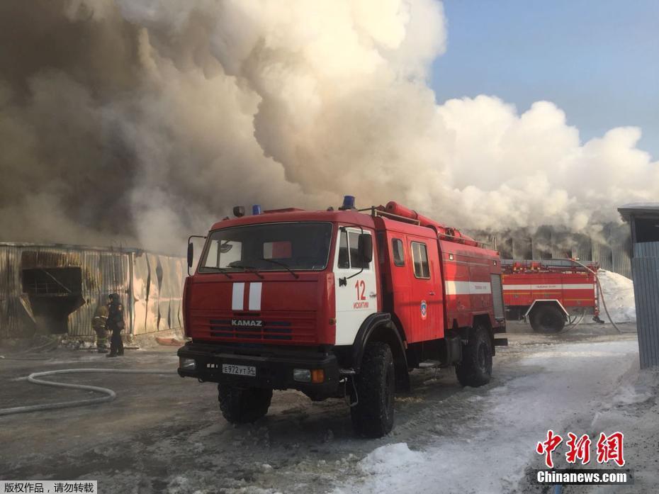 俄罗斯一鞋厂火灾释放大量有毒气体 7名中国人遇难