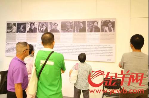 """一带一路·和谐万方:艺术名家作品展""""在曼谷开展"""