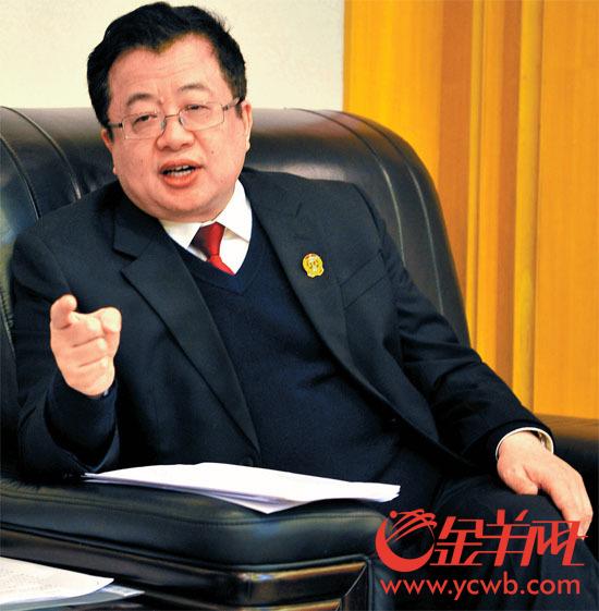 广州市中级人民法院院长王勇接受羊城晚报专访