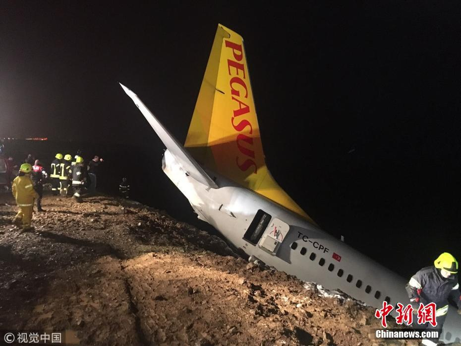 土耳其一飞机降落时冲出跑道悬挂峭壁上