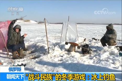 """俄罗斯 """"战斗民族""""的冬季游戏:冰上钓鱼"""