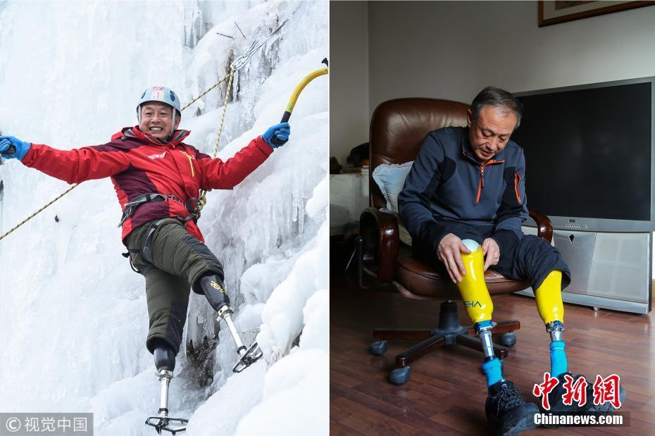 无腿老人4次挑战珠峰 每天骑行30公里爬山训练