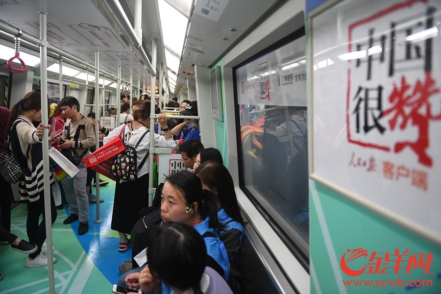 """""""中国很赞""""主题列车亮相广州地铁八号线"""