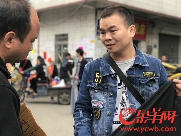 """节后返工:解密广州城中村""""招工桥""""上小社会"""