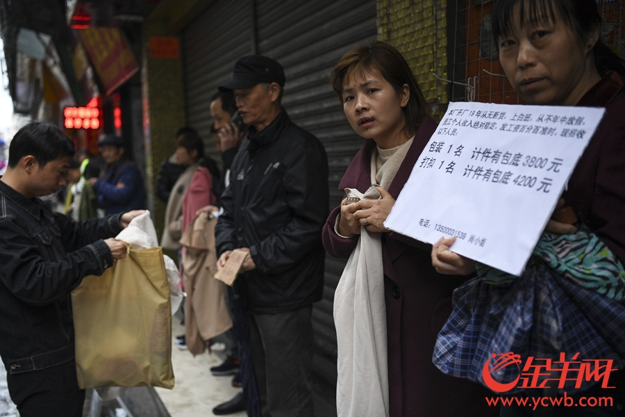 """节后返工:解密钱柜娱乐999城中村""""招工桥""""不一样的奋斗"""