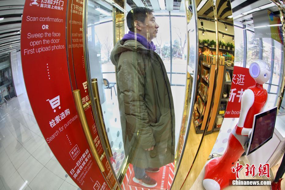 北京首家24小时无人自助书店营业