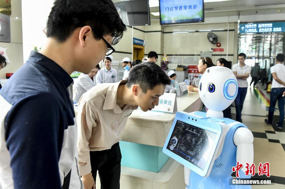 广州建成首个智慧医院 高科技服务病患
