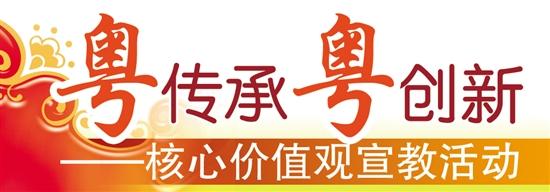 创客社团宣传海报