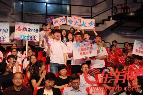 广州市属高校国家安全知识竞赛开锣 10所高校学子参赛