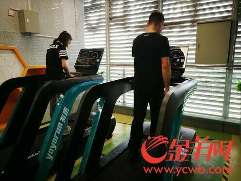 深圳共享跑步机签约近200个小区 0.2元/分钟无押金可走多远?