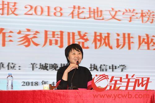 金羊网-华南地区最出色的新闻网站