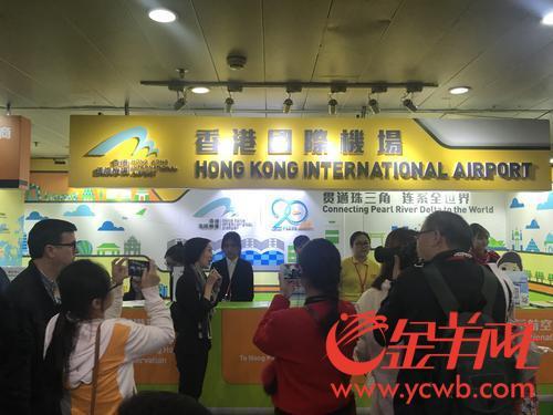 广交会供需两旺 粤港机场携航空公司前来吸客