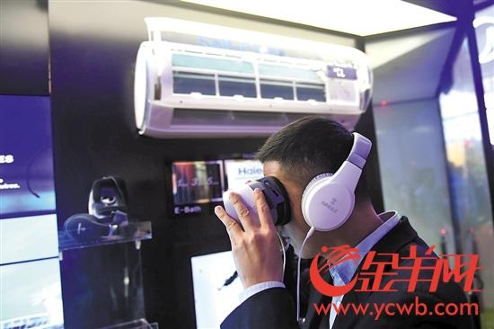 采购商现场体验空调启动带来微弱的声音