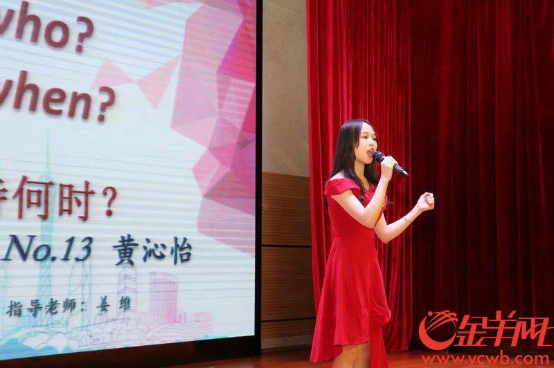第八届图书馆杯广东全民英语口语大赛成功举办