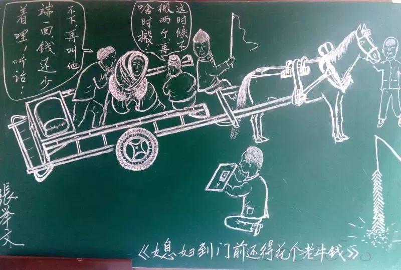 他用5000多幅粉笔画,,为学生画出了整个世界!