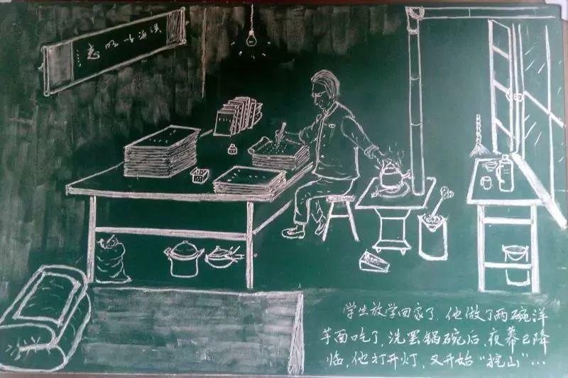 他用5000多幅粉笔画,为学生画出了整个世界!