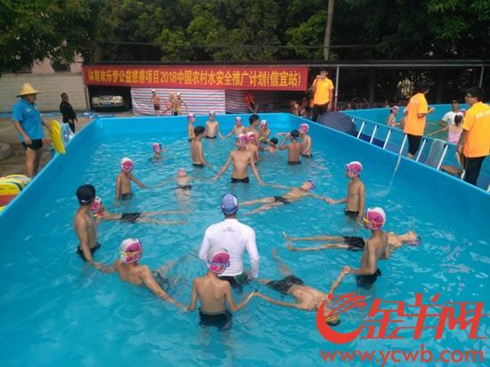 """山沟里推广水安全教育 游泳池""""平地而起"""""""