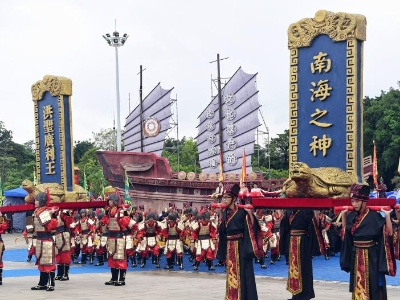 大型仿古祭海表演在南海神庙举行