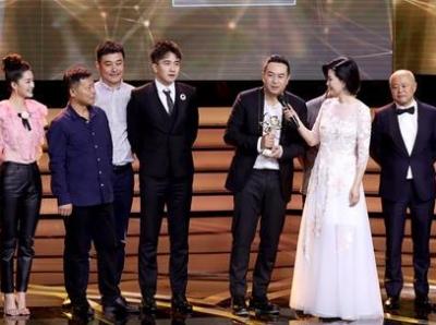 第24届上海电视节闭幕 《白鹿原》摘得白玉兰最佳中国电视剧奖