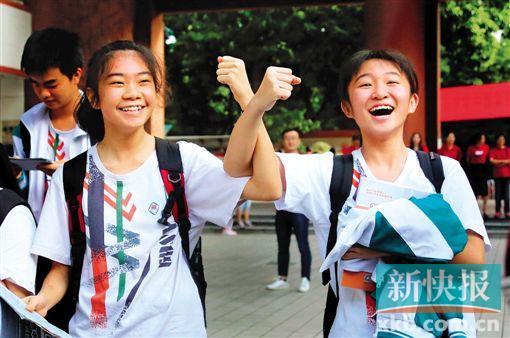 http://www.880759.com/zhanjiangxinwen/28179.html