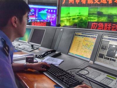 """广州""""开四停四""""正式实行 第一个月为执法过渡期"""